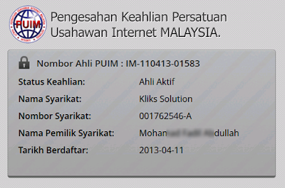 Persatuan Usahawan Internet Malaysia (PUIM)