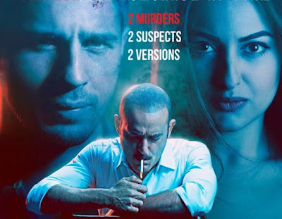 Ittefaq 2017 Full HD Movie Dolwnload | Filmywap | Filmywap Tube 5