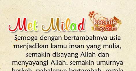 Ucapan Selamat Ulang Tahun Islami Spesial  DP BBM KATA