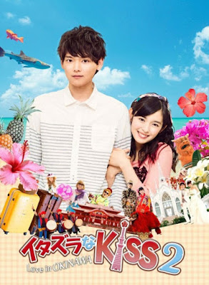 itazura-na-kiss-love-in-tokyo-2 capitulos completos