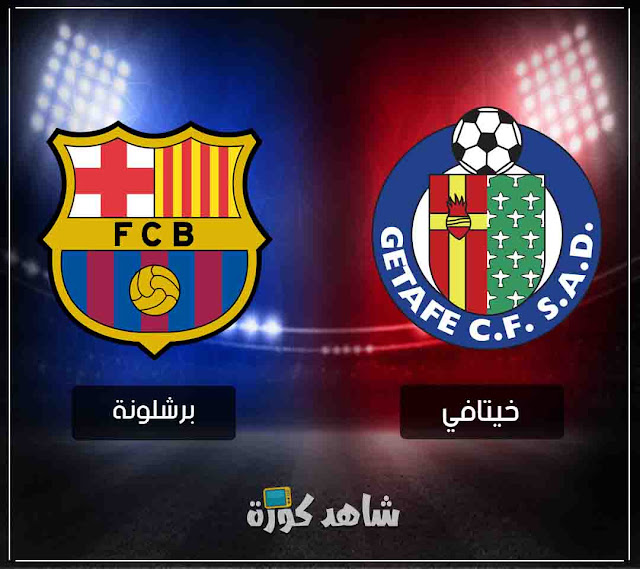 barcelona-vs-getafe