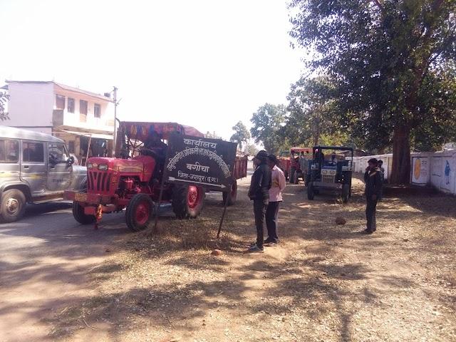 ब्रेकिंग पत्रवार्ता:- रेत का अवैध परिवहन करते 4 ट्रैक्टर जप्त,तहसीलदार की कार्रवाई।