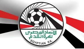 """فيديو"""" الزمالك يكتسح الاسماعيلى برباعية فى كأس مصر 2016 Al Ismaily, Al Zamalek"""