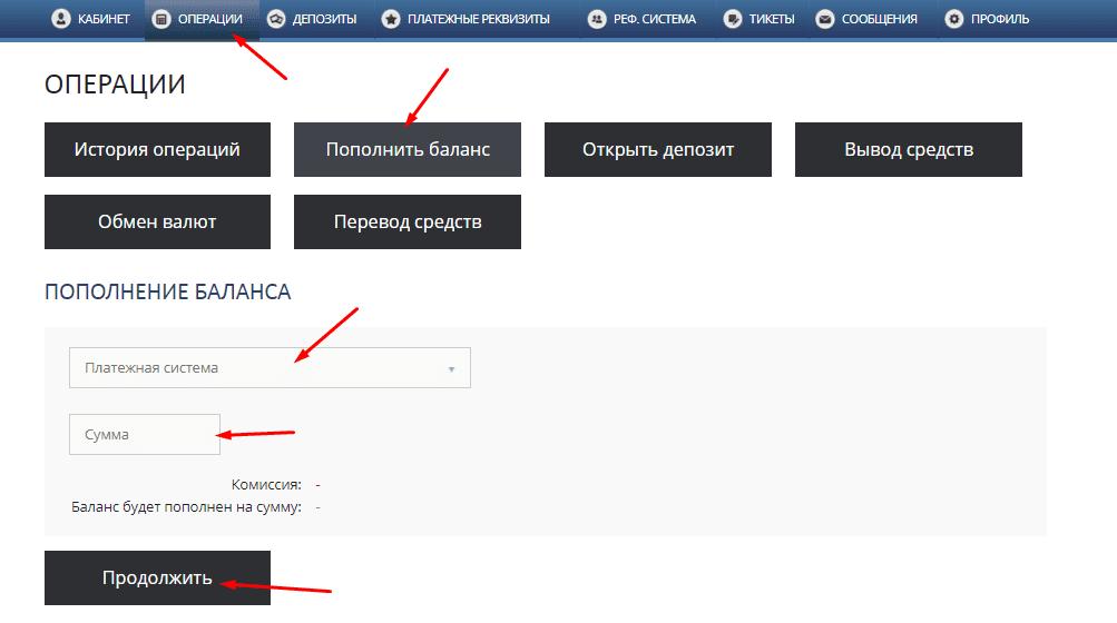 Регистрация в Strong Express 3