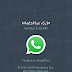 WHATS APP PLUS | NEW UPDATE | ANDROID TAMIL