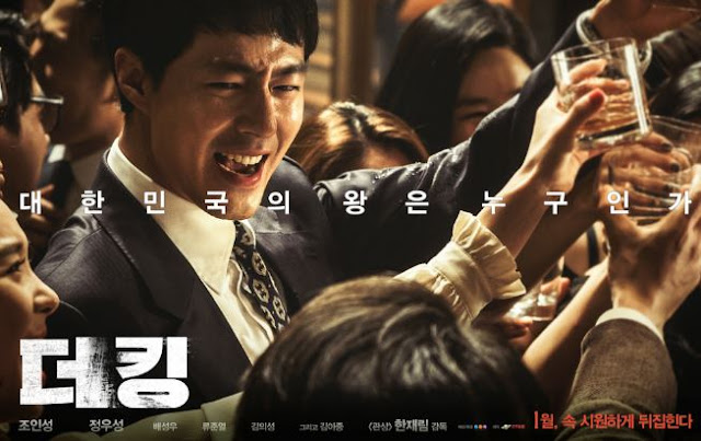 The King (2017) Film Subtitle Indonesia Streaming Movie Download