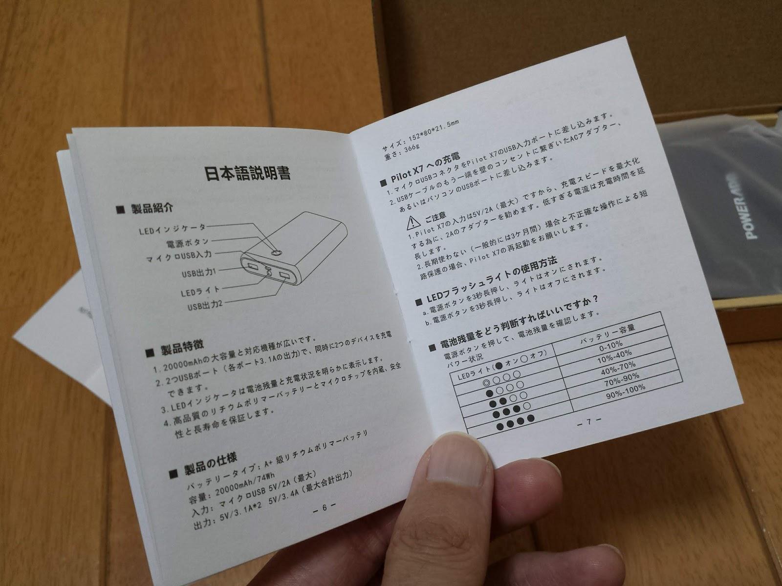 日本語マニュアル対応 24カ月保証