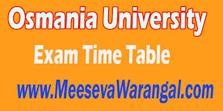Osmania University MCA 1st 2nd Year 2016 Exam Time Table