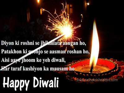 Happy Diwali Best Quotes