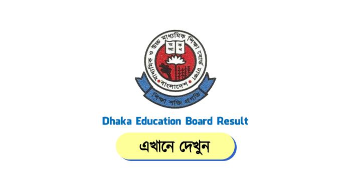 JSC Result 2017 Dhaka Board