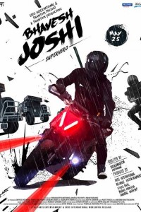 Download Bhavesh Joshi Superhero (2018) HD 720p [700MB] || 1080p [1.5GB]