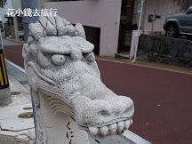 福州園 – 去日本看中式庭園