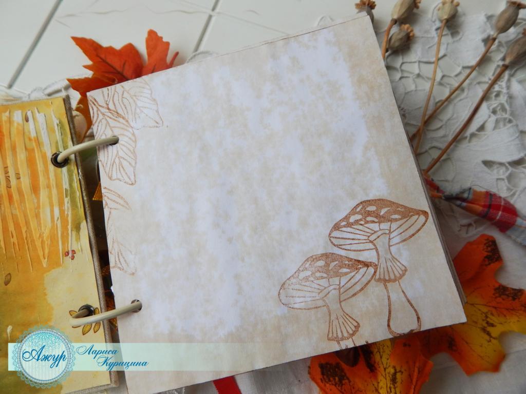 Картинки надписями, открытка внутри листика