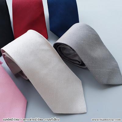 ขายเนคไทผ้าไหม, เนคไทผ้าไหม, โบว์ผ้าไหม, ผ้าไหม, หูกระต่ายผ้าไหม