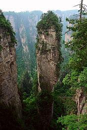 Avatar-Montanha-Aleluia-Wulingyuan-China