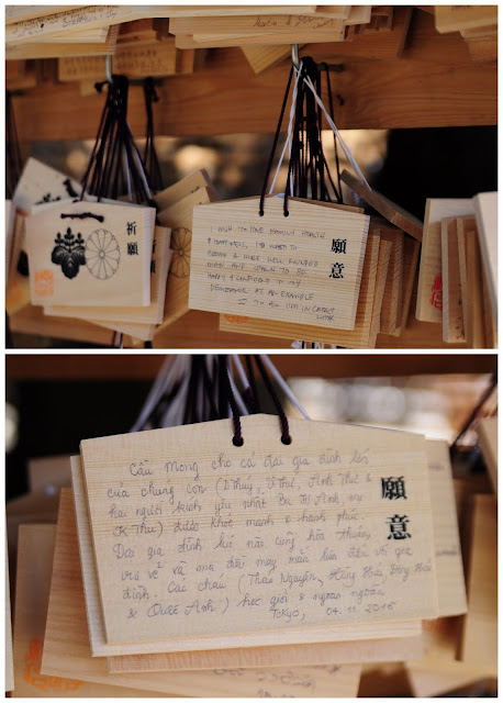 wooden prayer boards at Meiji Jingu