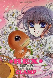 REX 恐竜物語