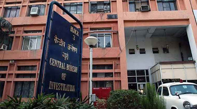 Central Bureau of Investigation, pnr, hotfoot