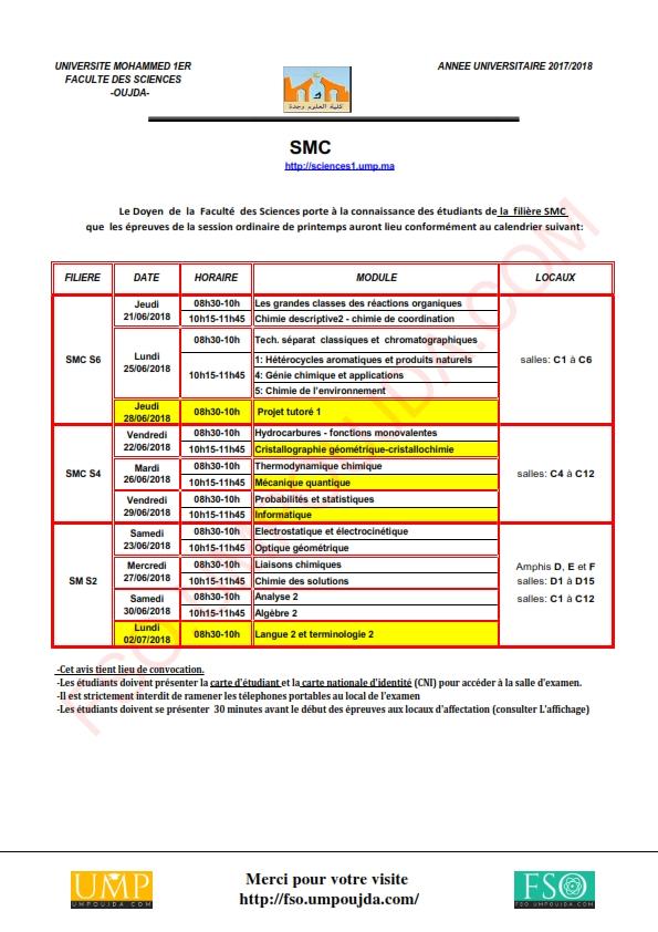 SMC : Calendrier des examens de la session ordinaire de printemps 2017/2018