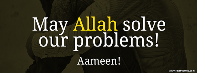 May Allah solve our problems