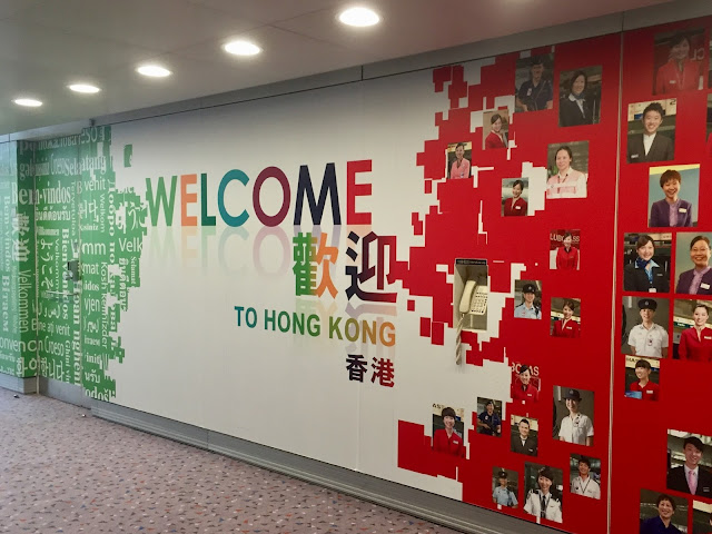 Welcome to Hong Kong sign at airport arrivals