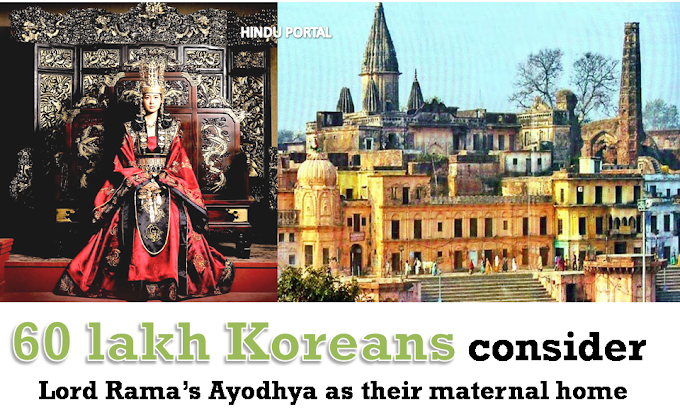 Over 60 lakh Koreans consider Lord Rama's Ayodhya as their maternal home