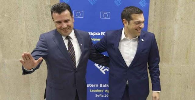 12 Dinge die jeder Mazedonier über das Zaev - Tsipras Abkommen wissen sollte