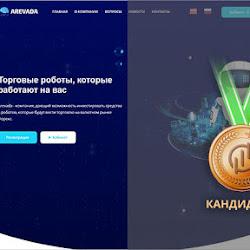 Кандидаты: Arevada – 21% чистой прибыли за 3 дня работы!