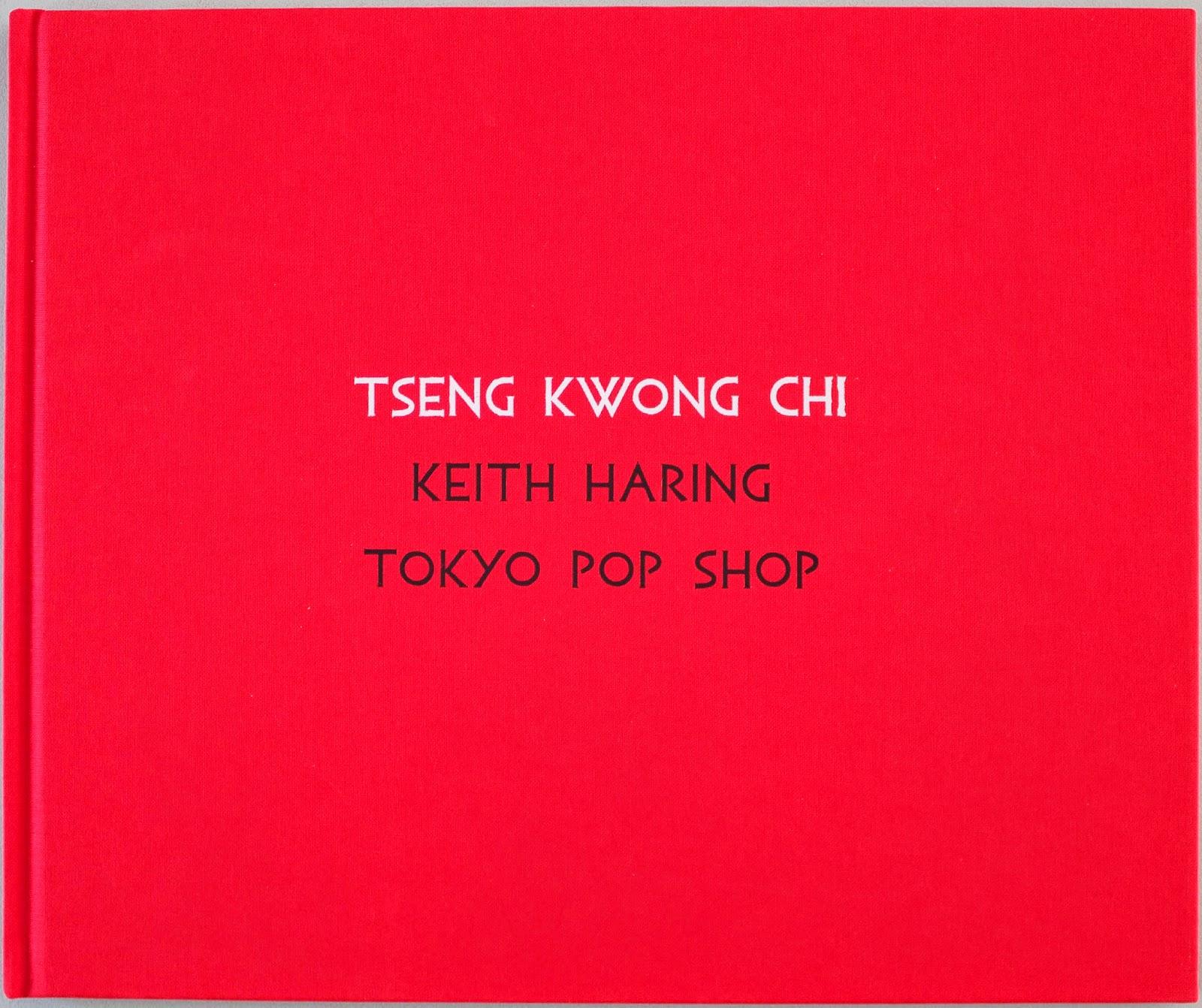 Peter Foolen: Keith Haring