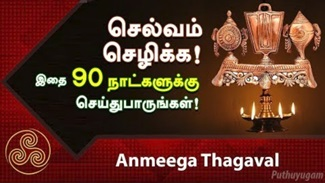 Pariharam to Become Wealthy in 90 Days | Anmeega Thagaval