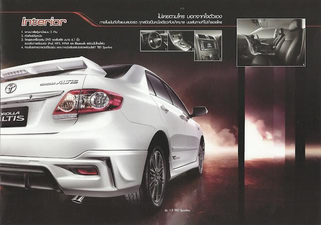 Toyota Genuine Accessories Corolla Altis Trd Sportivo
