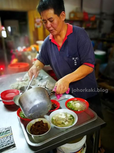 Labis-Chee-Keng-Yam-Rice-金记芋头饭