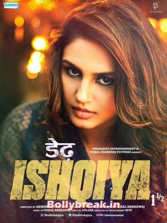 Huma Qureshi Dedh Ishqiya Poster If it wasn't enough that 'Dedh Ishqiya' sees Madhuri Dixit-Nene get  hot and heavy with Naseeruddin Shah, Huma Qureshi is here to add to the  sequel's oomph quotient!  Huma Qureshi plays Munira Aslam Zia ul Bano, aka Muniya, in the film and is paired opposite Arshad Warsi.  The actress is looking gorgeous (and a little deadly) in the teaser poster that released today.  Arshad and Huma reportedly share a wild kissing scene in the film. 'Dedh Ishqiya' is the sequel to the 2010 sleeper hit 'Ishqiya'. It releases in January, 2014., Huma Qureshi As Muniya In Dedh Ishqiya