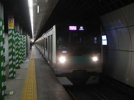 小田急電鉄 東京メトロ千代田線直通 多摩急行 柏行き4 E233系2000番台