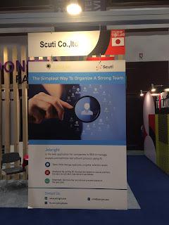 A booth of Scuti / Jobright