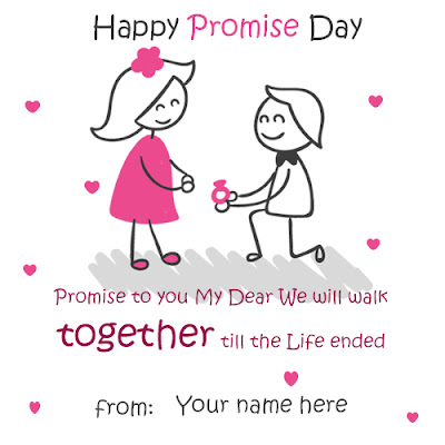 Download Promise Day Messages, latest promise day messages, happy promise day messages, promise day messages, 2017 happy promise day messages
