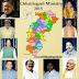 Chhattisgarh Ministry 2015 updates by www.EChhattisgarh.in