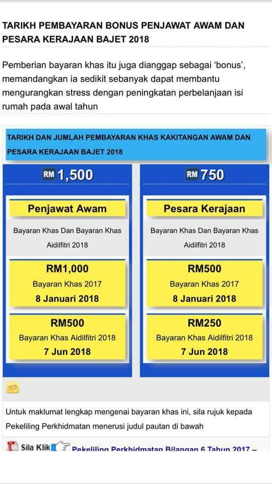 Tarikh Pembayaran Bonus Penjawat Awam Dan Pesara Kejaraan Bajet 2018 Teachernet2u
