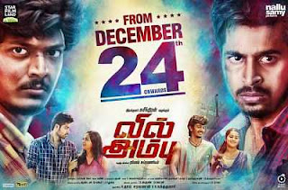 Vil Ambu (2016) Tamil Movie Download 300MB