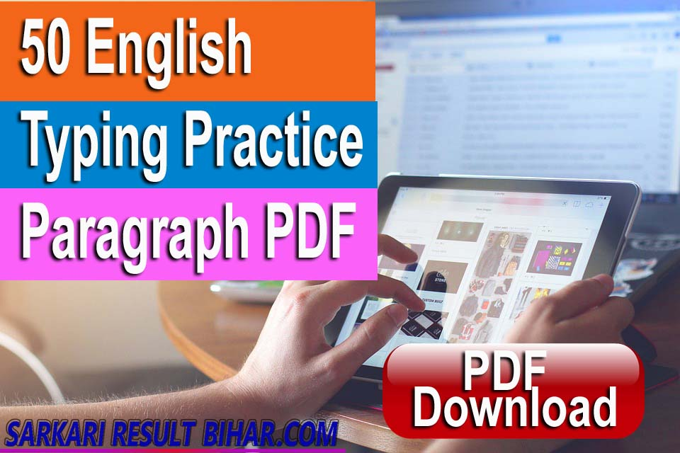 50 English Typing Practice Paragraph PDF File Download | 50