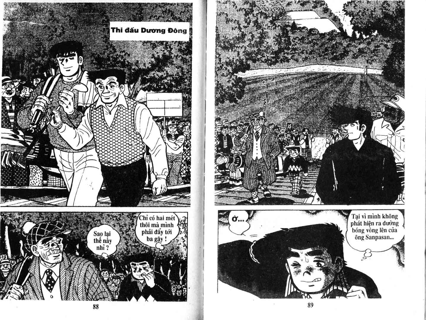 Ashita Tenki ni Naare chapter 52 trang 43