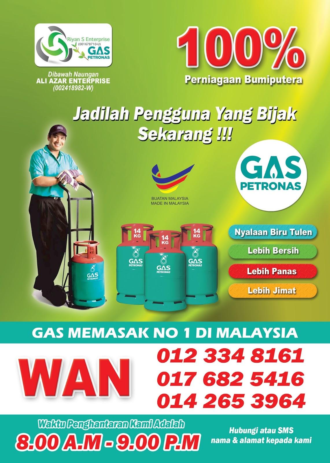 Gas Memasak Petronas