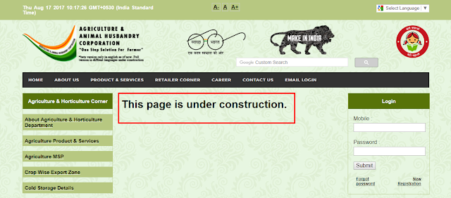 Most of the links on the website are showing under construction other than the apply online link.