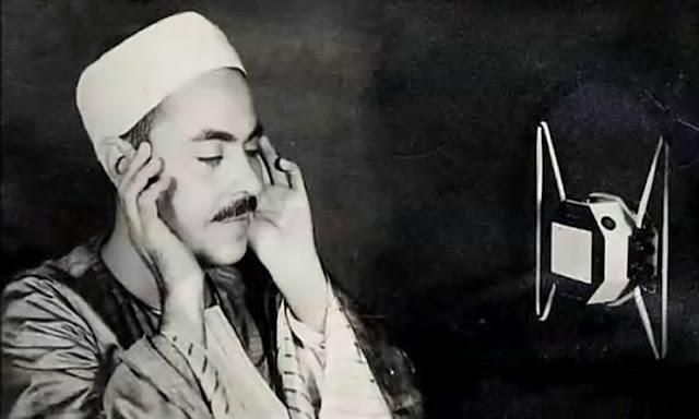 الشيخ محمد رفعت ضرير أبصر القرآن بقلبه