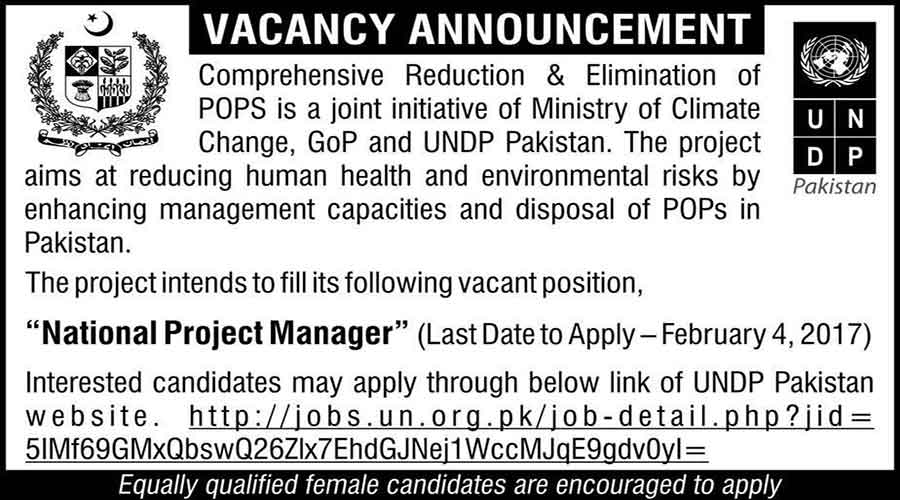 National Project Manager Jobs in UNDP Pakistan