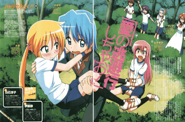 Hayate no Gotoku - Daftar Anime Buatan Studio J.C.Staff Terbaik
