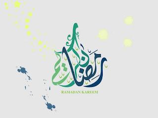 تهاني رمضان 2019