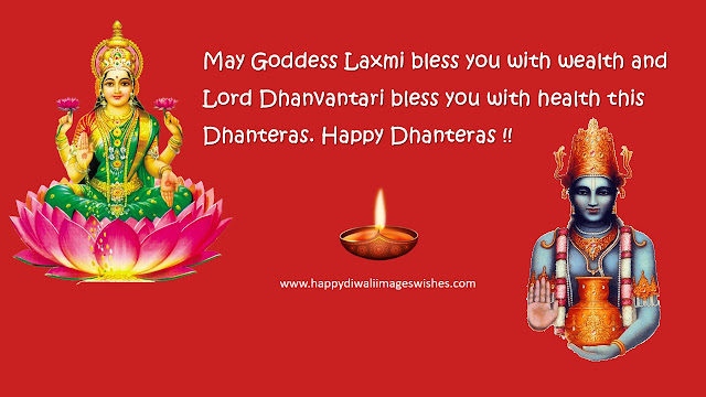 dhanteras-images-wishes