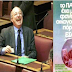 Στους οικονομικούς εισαγγελείς η ομολογία Τσουκάτου για τις «χορηγίες» ΜΑΜΟΥΘ που τσέπωνε το ΠΑΣΟΚ!!!