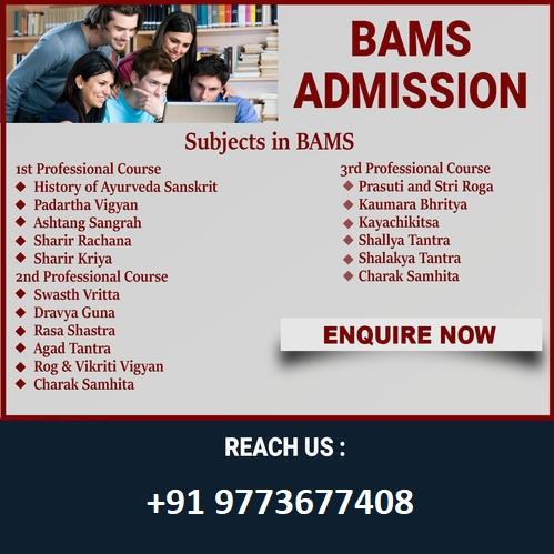 BAMS Admission Call : +91 9773677408